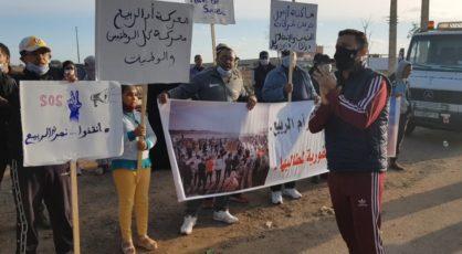 جانب من وقفة تنسيقية القوى المدافعة عن مصب نهر ام الربيع بسيدي علي بن حمدوش