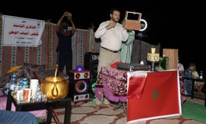 الجالية المغربية بقطر تخلد الذكرى الثامنة لمنتدى احباب البوطن  ودعم للتدخل السلمي للجيش المغربي بالكركرات