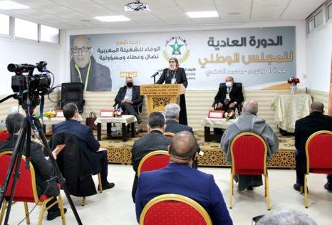 المجلس الوطني للاتحاد الوطني للشغل يدعو الحكومة إلى استئناف الحوار الاجتماعي