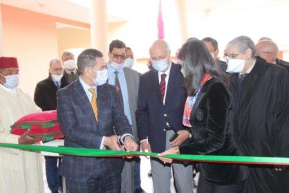 الافتتاح الرسمي لمعهد التكوين في مهن الطاقات المتجددة والنجاعة الطاقية بورزازات.